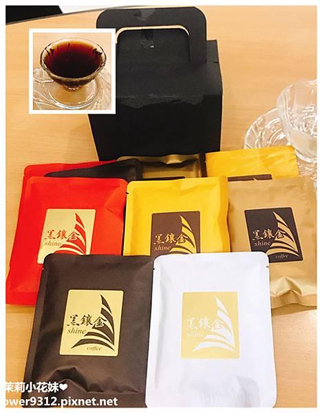 黑鑽金咖啡 (1).jpg