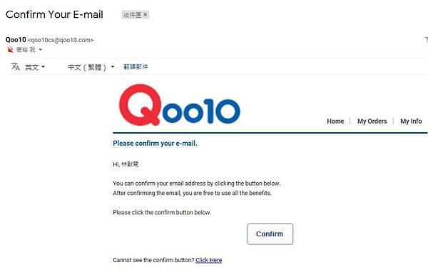 Qoo10_4.JPG