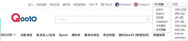 Qoo10_2.JPG