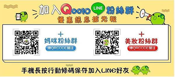 Qoo10_8.JPG