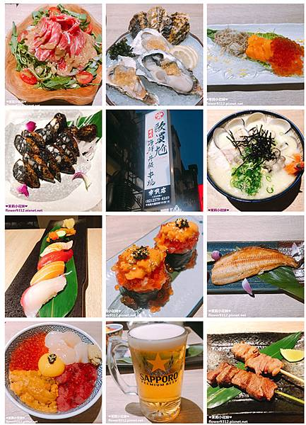 歐賣尬 日式海鮮 丼飯 串燒 (1).jpg