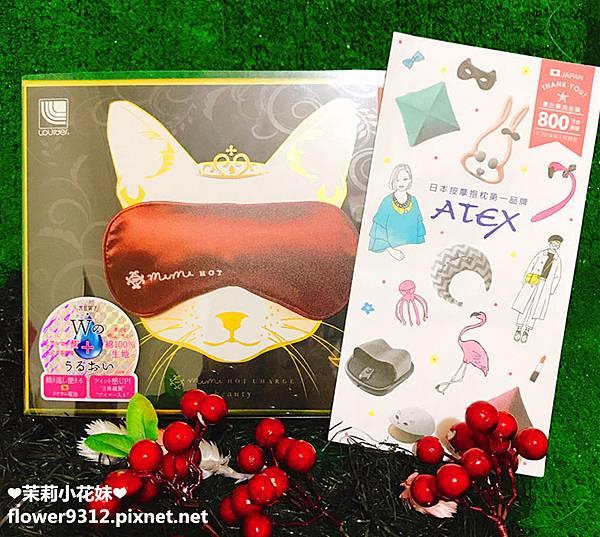 LOURDES ATEX 電熱敷眼罩 貓咪眼罩 USB充電 玻尿酸保濕 附收納包 方便又舒壓(AX-KX517) (3).JPG