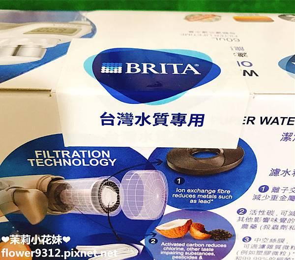 BRITA OnTap濾菌龍頭式濾水器 (5).JPG