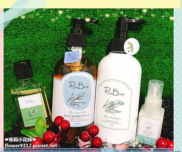 米豆美麗工作室 洗髮%26;保養 (1).JPG