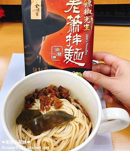 金博家 辣椒先生 老蕭拌麵 油潑小辣 醇醬微辣 經典剝皮辣椒 (14).JPG