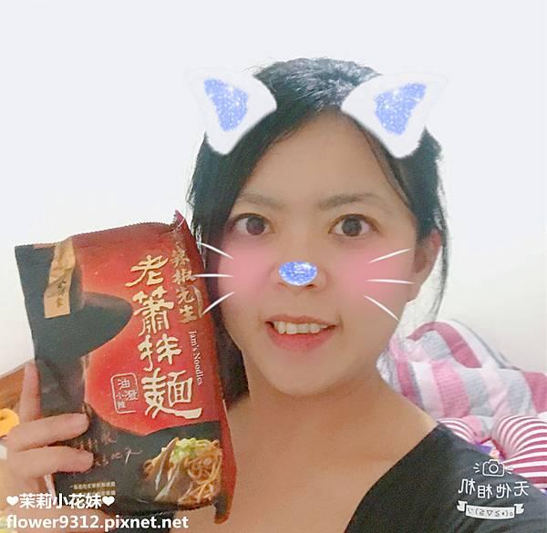金博家 辣椒先生 老蕭拌麵 油潑小辣 醇醬微辣 經典剝皮辣椒 (18).JPG