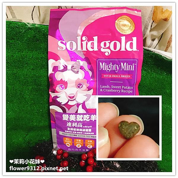 Solidgold速利高 超級犬糧 羊+20種超級食物 愛美就吃羊 (1).JPG