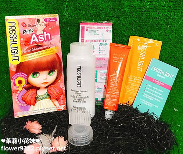 Fresh Light 富麗絲染髮劑 乾燥玫瑰色 (4).JPG