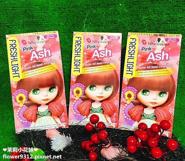 Fresh Light 富麗絲染髮劑 乾燥玫瑰色 (2).JPG