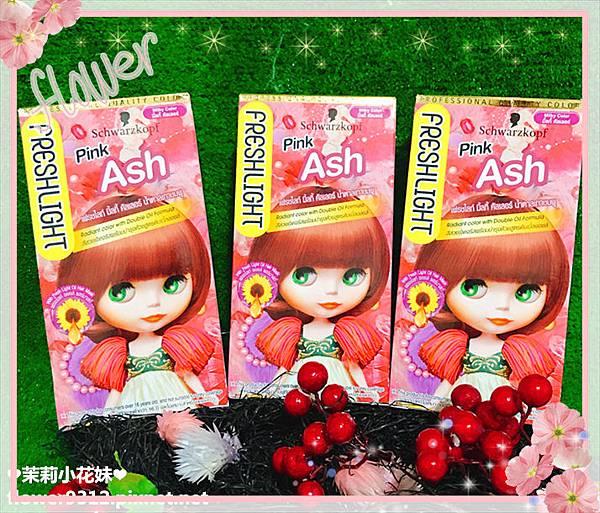 Fresh Light 富麗絲染髮劑 乾燥玫瑰色 (1).JPG