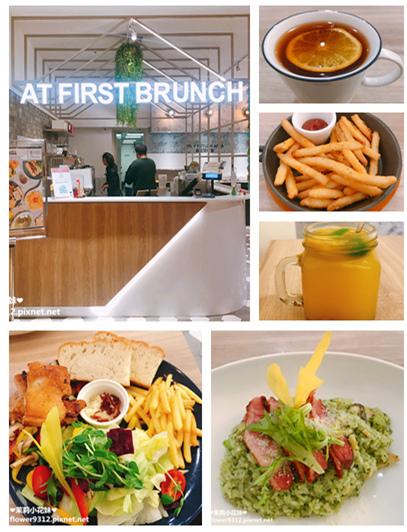 At • First Brunch 緣來 (1).jpg