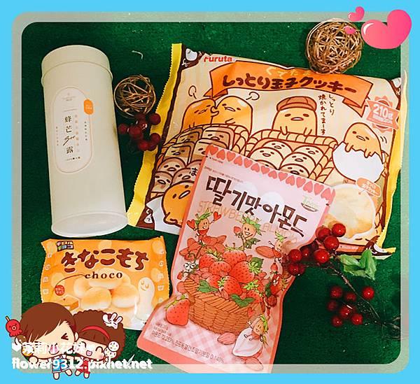 TrueFoods 臻盛食 (1).JPG
