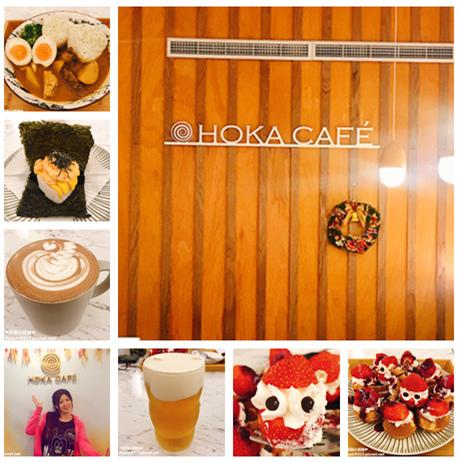 捷運松江南京 HOKACAFE (1).jpg
