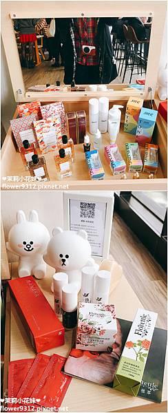 樂天年貨大街 (12).jpg