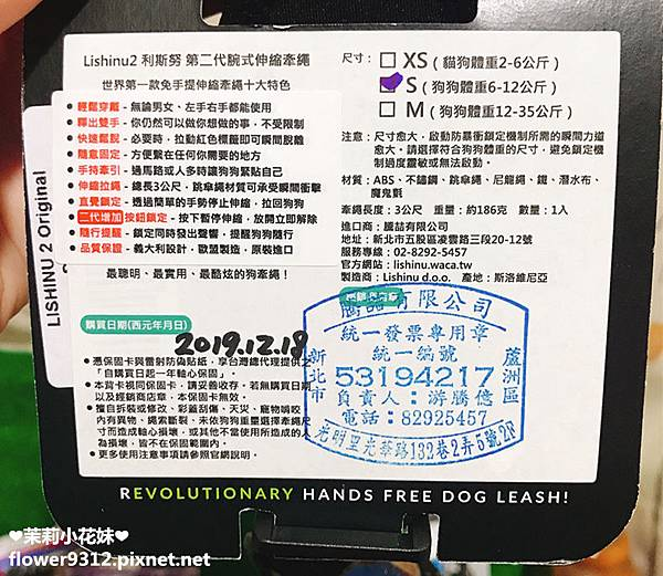 Lishinu2 利斯努第二代 腕式伸縮牽繩 (4).JPG