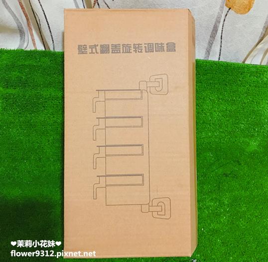 約翰家庭百貨 壁式翻蓋旋轉調味盒 (2).JPG