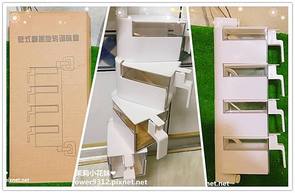 約翰家庭百貨 壁式翻蓋旋轉調味盒 (1).jpg