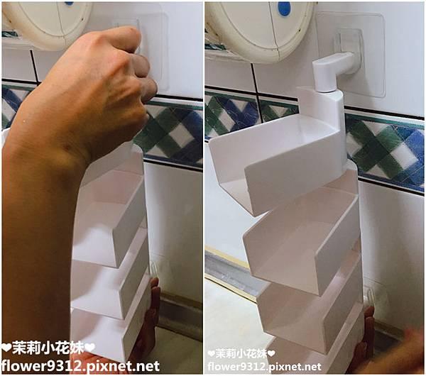 約翰家庭百貨 壁式翻蓋旋轉調味盒 (9).JPG