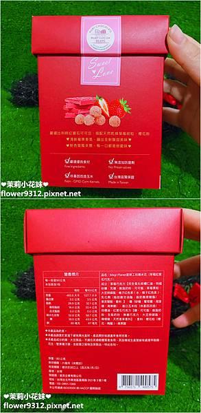magiplanet 星球工坊 草莓紅寶石巧克力爆米花 (4).JPG