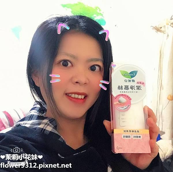 蕾妮亞 私密肌 潔淨慕絲 (11).JPG