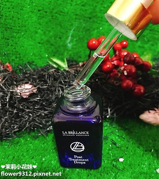 LA BRILLANCE 蕾斯雍 全新水晶凍齡修護安瓶 (8).JPG