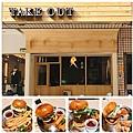 Take Out Burger&Cafe 手工漢堡 (1).jpg