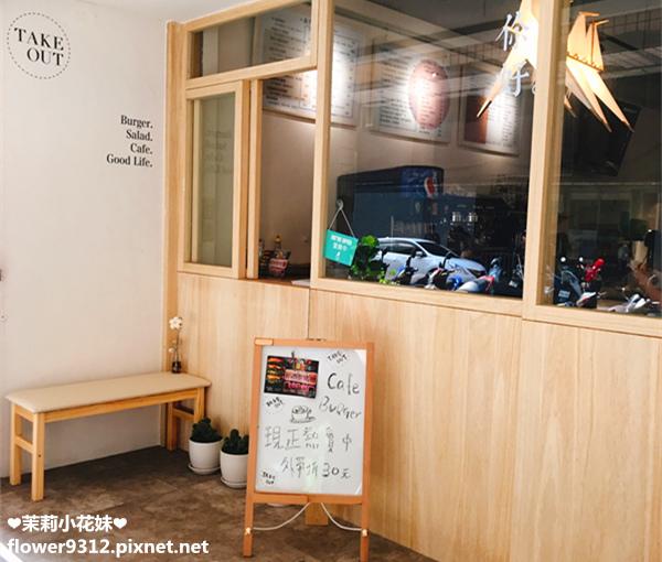 Take Out Burger&Cafe 手工漢堡 (4).JPG