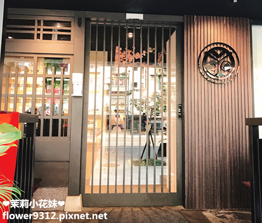 歐買尬日式海鮮串燒 市民二店 (3).JPG