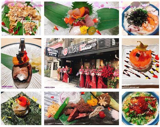 歐買尬日式海鮮串燒 市民二店 (1).jpg