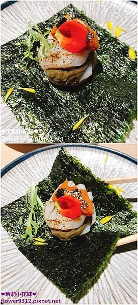 歐買尬日式海鮮串燒 市民二店 (14).jpg