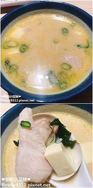 歐買尬日式海鮮串燒 市民二店 (30).jpg