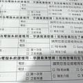 信義店 鼎威IPHONE 維修店 (8).jpg