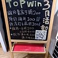 信義店 鼎威IPHONE 維修店 (11).jpg