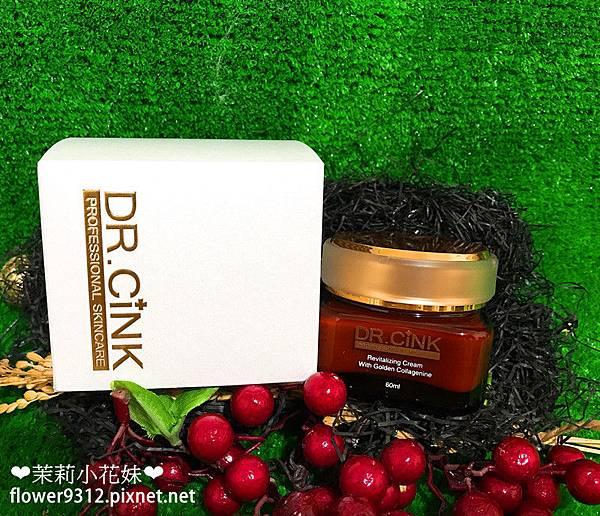 DR.CINK 黃金胜肽花蜜賦活霜 (3).JPG