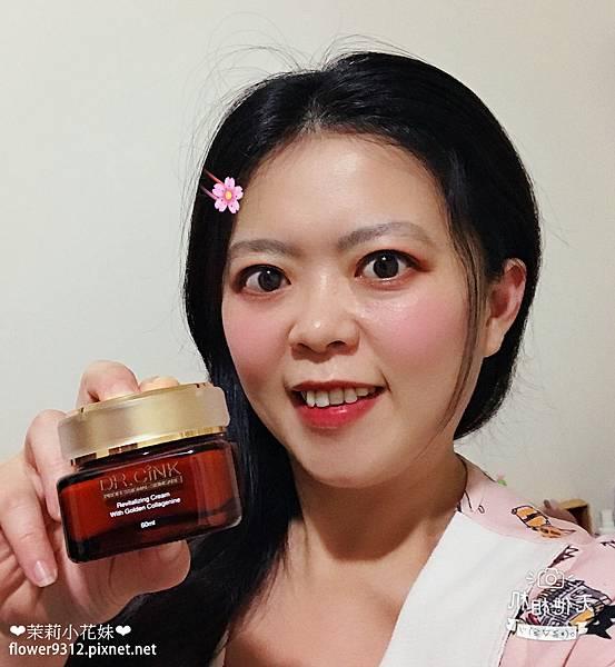 DR.CINK 黃金胜肽花蜜賦活霜 (12).JPG