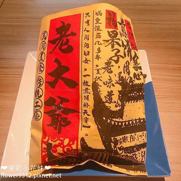老大爺煎餅果子 (6).JPG