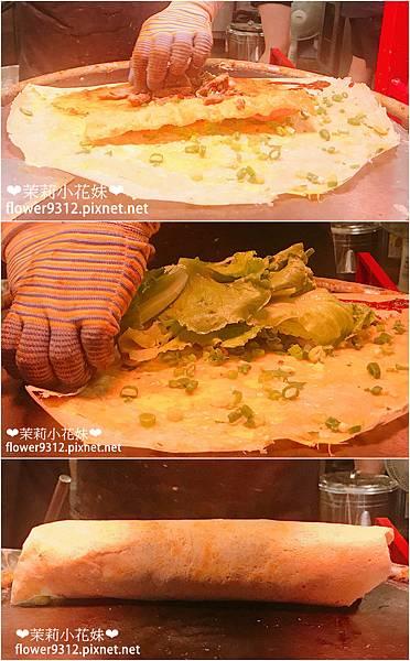 老大爺煎餅果子 (4).jpg