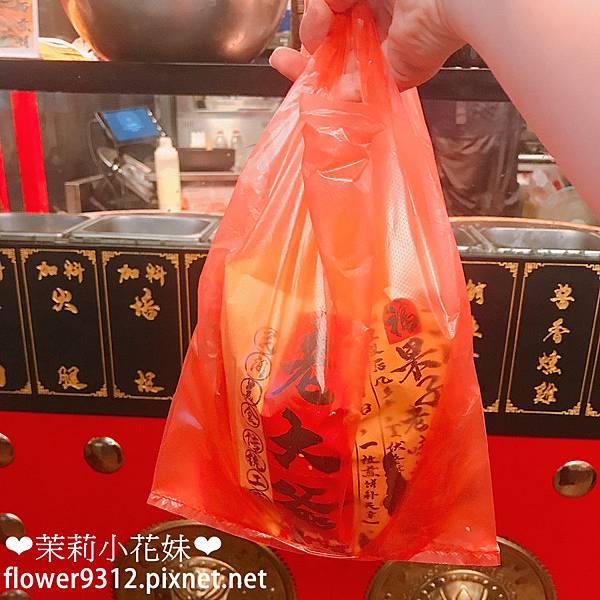 老大爺煎餅果子 (12).JPG