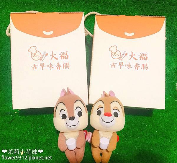 秀朗大福古早味香腸 黑豬肉香腸 (2).JPG