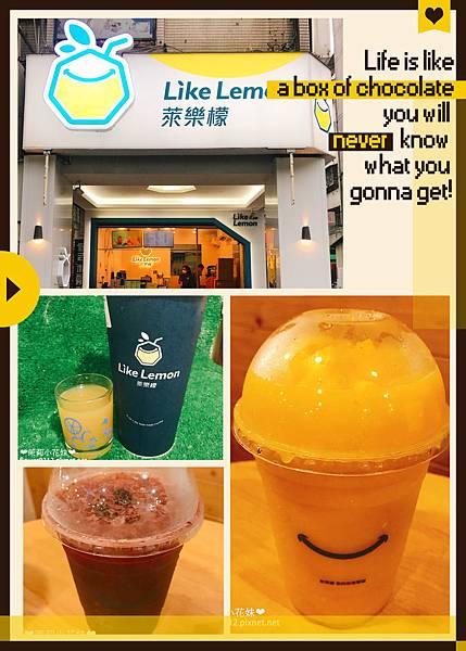 萊樂檬 Like Lemon  (1).jpg