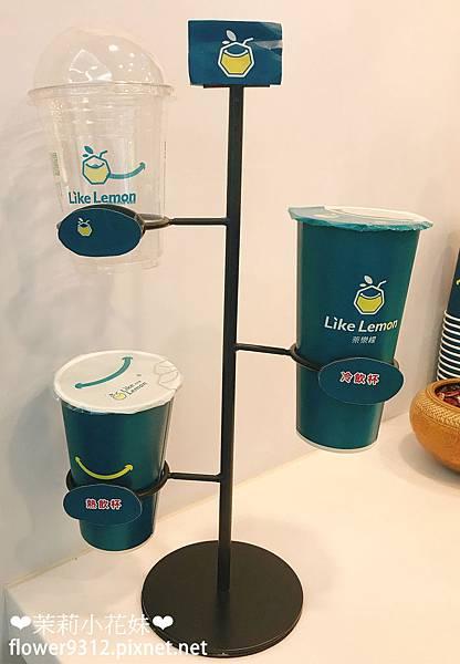萊樂檬 Like Lemon  (10).JPG