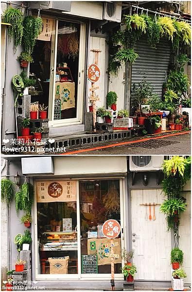 宅食手做溫度 甜點專賣店 (2).jpg