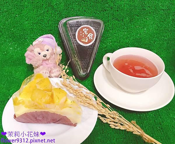 宅食手做溫度 甜點專賣店 (10).JPG