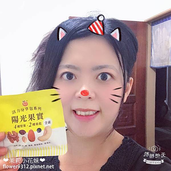 每日優果活力 分享包系列 陽光果實 (11).JPG