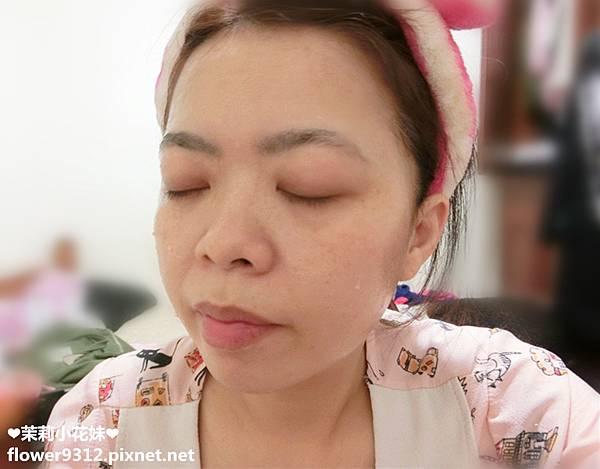 Rice Bean 米豆美麗工作室 酪梨保濕身體乳液 緊紗撫紋拉提精華液 (9).JPG