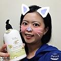 Rice Bean 米豆美麗工作室 酪梨保濕身體乳液 緊紗撫紋拉提精華液 (14).JPG