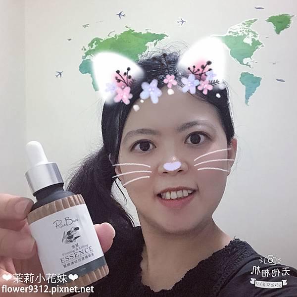 Rice Bean 米豆美麗工作室 酪梨保濕身體乳液 緊紗撫紋拉提精華液 (15).JPG