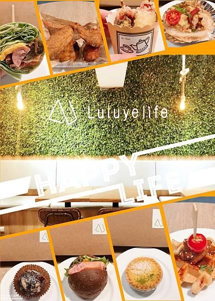 Luluyelife Café (1).jpg