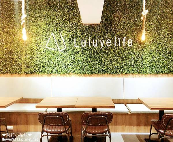 Luluyelife Café (3).JPG