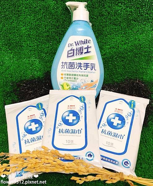 白博士抗菌濕巾 白博士抗菌洗手乳 (2).JPG